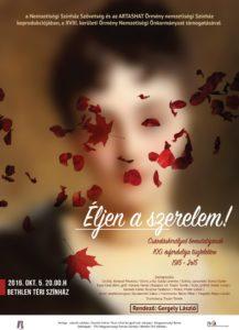 Éljen a szerelem! – Gergely László emlékestje @ Bethlen Téri Színház | Budapest | Budapest | Magyarország